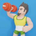 闲置健身器材游戏最新版 v0.2