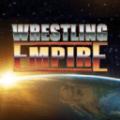 摔跤帝国游戏中文版(Wrestling Empire) v1.0
