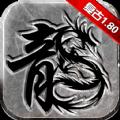 飞雪怀旧版传奇手游官方版 v1.0