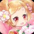 小花仙守护天使999999金币版