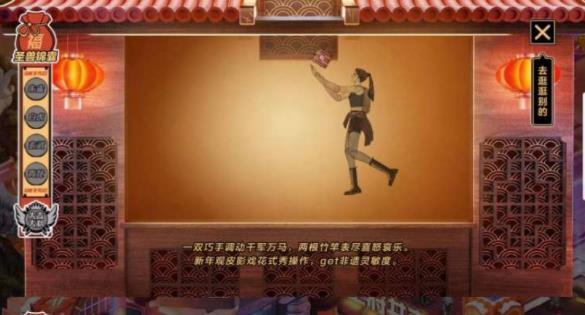 和平精英中国年吉市小游戏官方版图片3