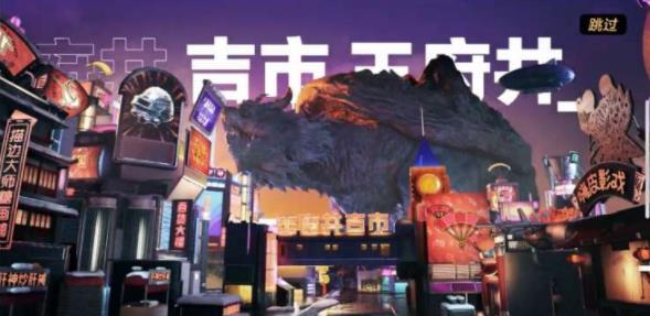 和平精英中国年吉市游戏图1