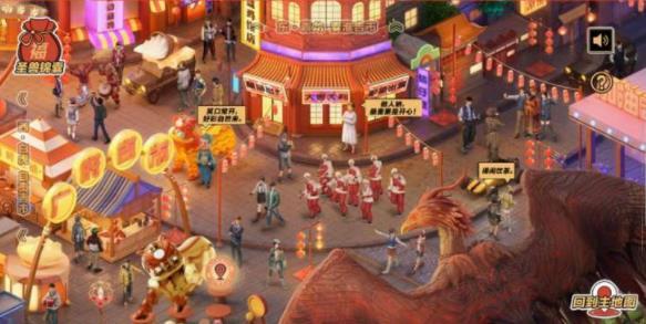 和平精英中国年吉市游戏图3