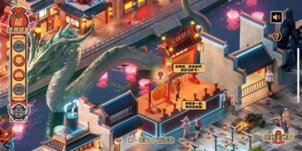和平精英中国年吉市小游戏官方版图片1