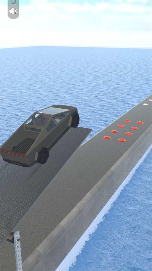 车祸大师3D中文版图1