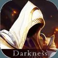 黑暗之源1.1安卓汉化版
