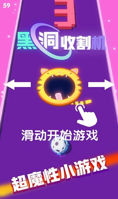 黑洞破坏王游戏图1