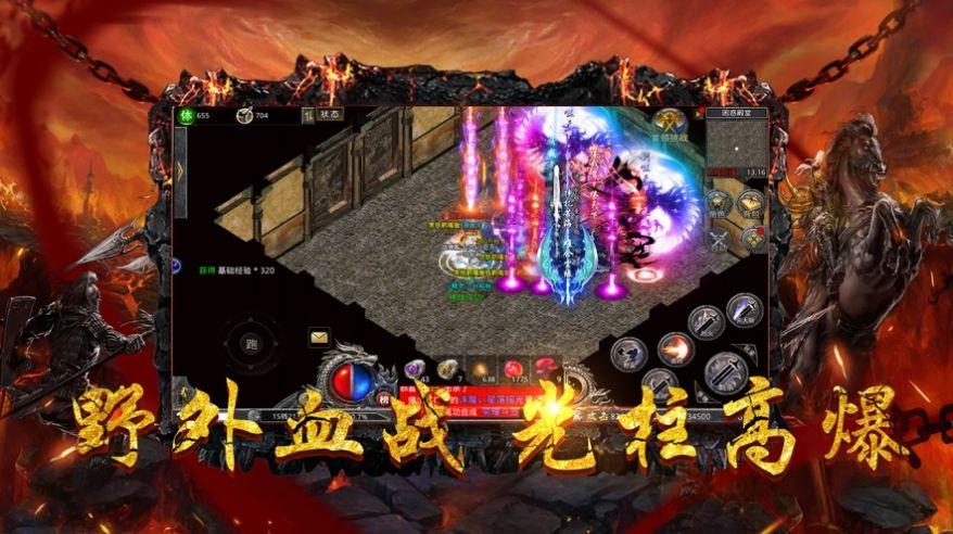 皇图龙城争霸手游图1