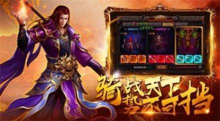 赤金战神官方手游最新版 v1.0