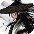 烟雨江湖2021官方游戏最新版本 v0.124.28766