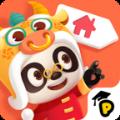 熊猫博士小镇合集最新版免费完整破解版21.1.38 v21.1.38