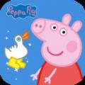 小猪佩奇金靴子下载游戏中文版 v1.2.9