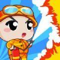 消防小战士3D