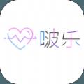 啵乐官方网站入口链接知乎网址 v1.0