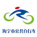 潮城骑行app安卓版 v1.4.4