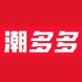 潮多多app安卓版 v1.0.03