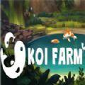Koi Farm游戏中文手机版 v1.0