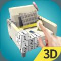 梦幻旅涂3D数字填色
