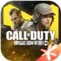 使命召唤传奇之战汉化中文版(Call of Duty Legends of War) v1.9.18