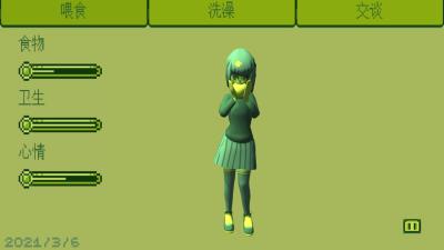 电子女孩游戏最新版图3