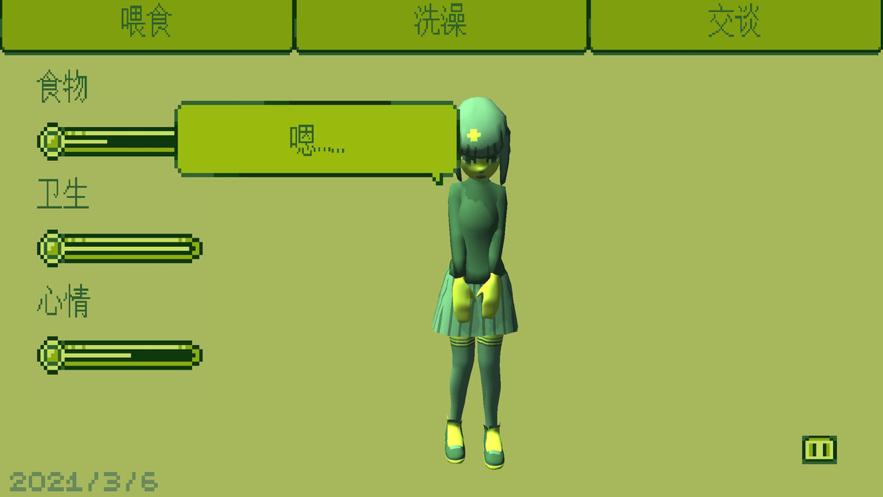电子女孩游戏手机版最新版图片1