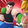 拳击擂台3D