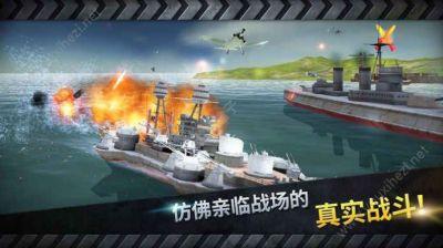 炮艇战3d战舰2021中文最新版图片1