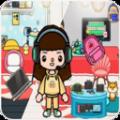 托卡小镇房屋清洁游戏安卓版 v1.5