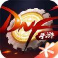 新版地下城手游官网体验服 v0.8.6.4