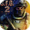 特种部队小组二破解版下载无限永久皮肤最新版本 v4.8