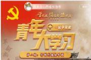 1927年国民党反动派背叛革命,残酷屠杀共产党员,致使已经发展到近六万多名党员的党只剩下几万多名党员?[多图]