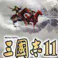 三国志11光荣版安卓中文版 v1.0