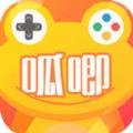 呱唧手游盒子app官方版 v8.1.0