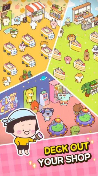 动物玩偶店游戏图2