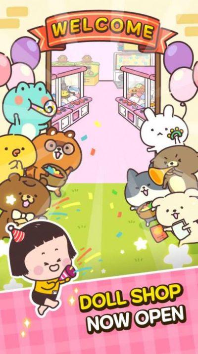 动物玩偶店游戏图3