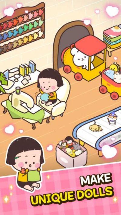 动物玩偶店游戏中文版图片1
