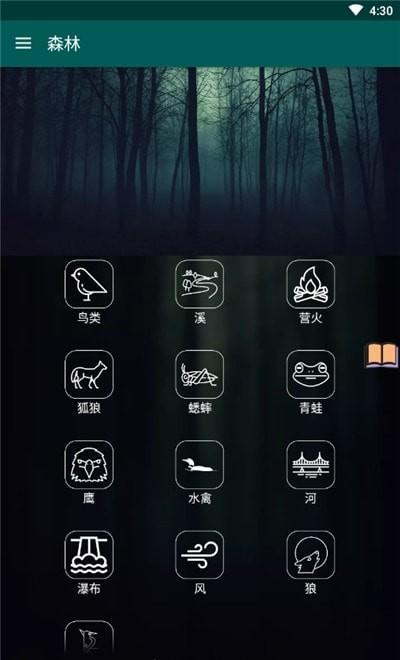 小冥想正念冥想计时app图1