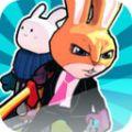 兔子猫杀手游戏官方版 v2.5