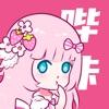 哔咔漫画app下载官网