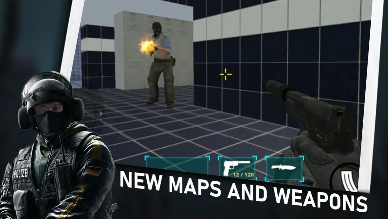 FPS射击反恐突击队游戏图1