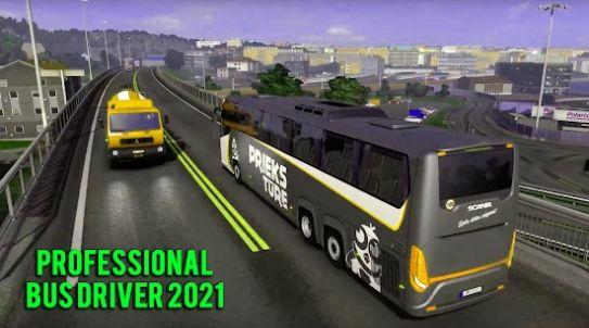 专业巴士司机2021游戏图3