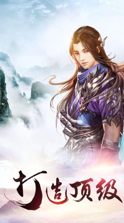 灭魔镇天官网版图3