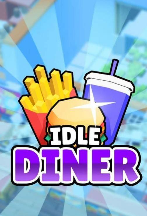 空闲汉堡餐厅游戏免费版图片1