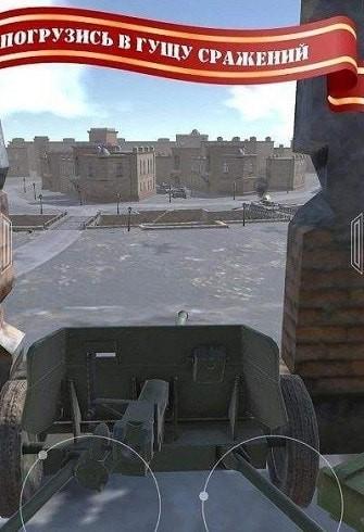 二战火炮射击模拟器中文版图2
