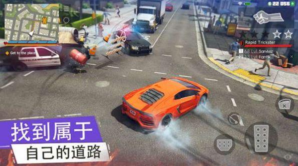 城市汽车犯罪游戏图3