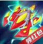 热血星际矿牛守卫游戏领红包福利版 v1.0.1
