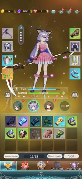 少女寻宝团游戏图3