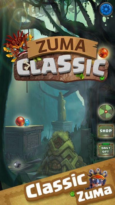 祖姆布拉经典游戏安卓版图片1