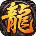 传奇巅峰最传奇手游官网版 v2.0
