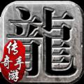 完美中变手游官方版 v1.0